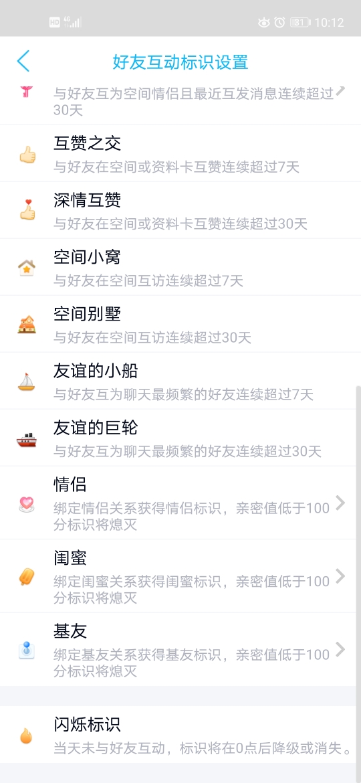 Screenshot_20200323_221252_com.tencent.mobileqq.jpg