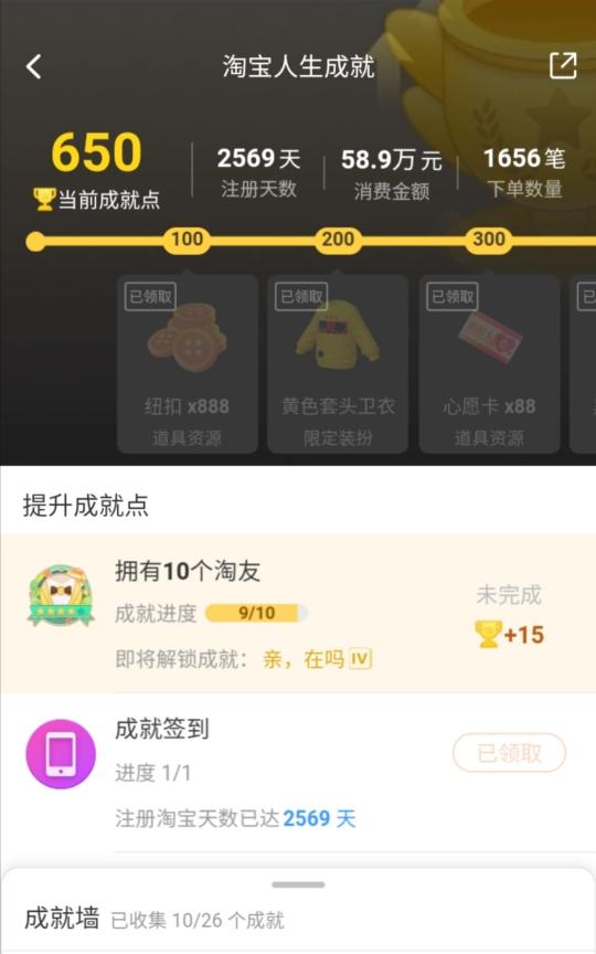 Screenshot_20200324_183916.jpg