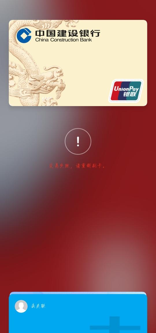 Screenshot_20200324_190055_com.huawei.wallet.jpg
