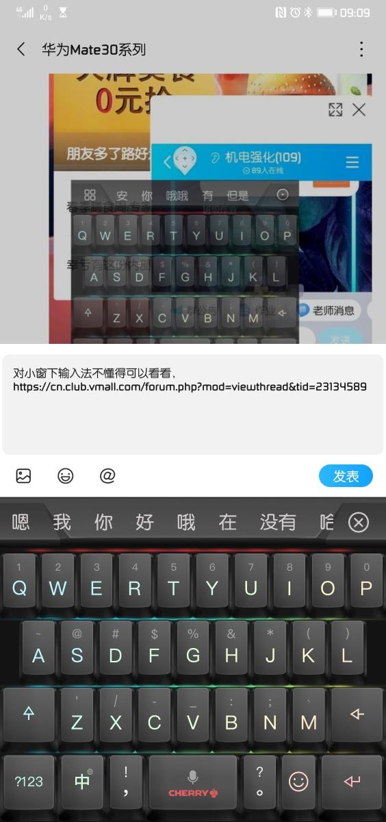 Screenshot_20200325_090914_com.huawei.fans.jpg