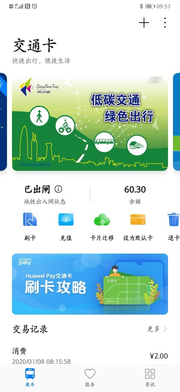 Screenshot_20200325_095938.jpg