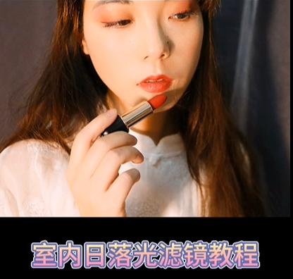 【花粉女生】小视频——日落滤镜调色教程,荣耀20青春版-花粉俱乐部