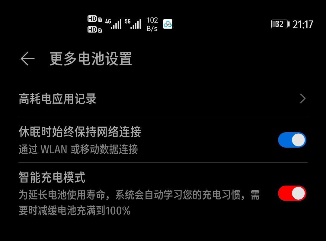 Screenshot_20200325_211726_com.huawei.systemmanag.jpg