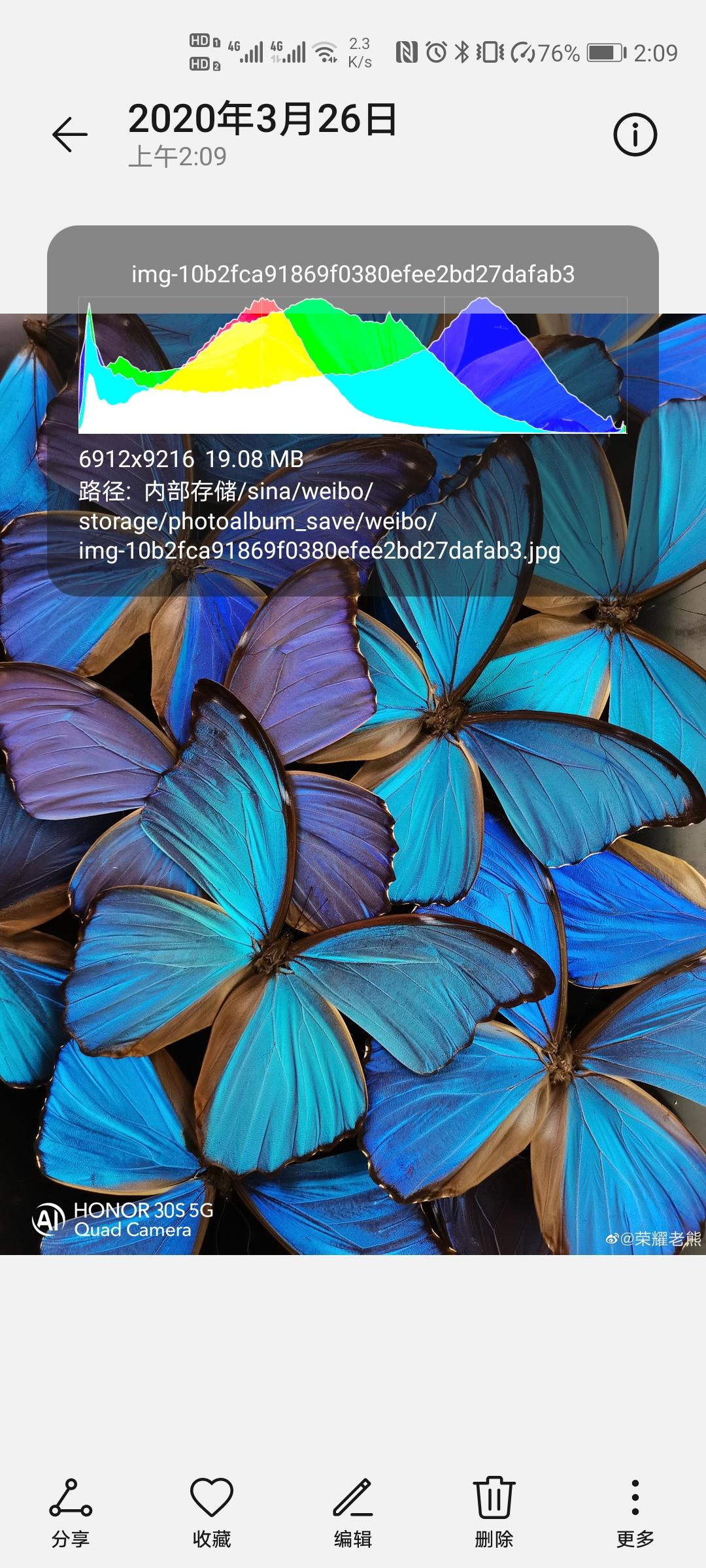 Screenshot_20200326_020953_com.android.gallery3d.jpg