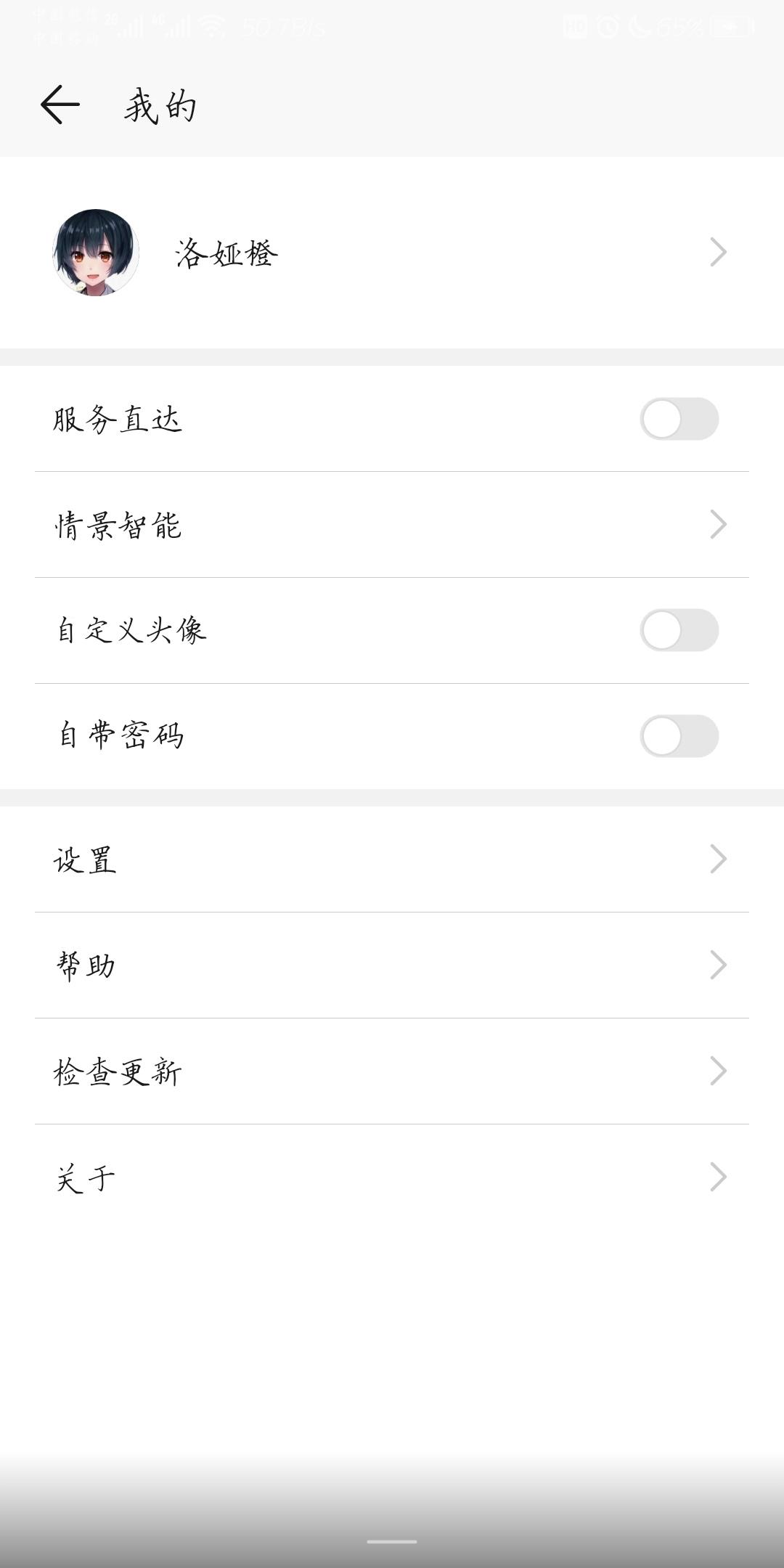 Screenshot_20200328_010151_com.android.keyguard.jpg
