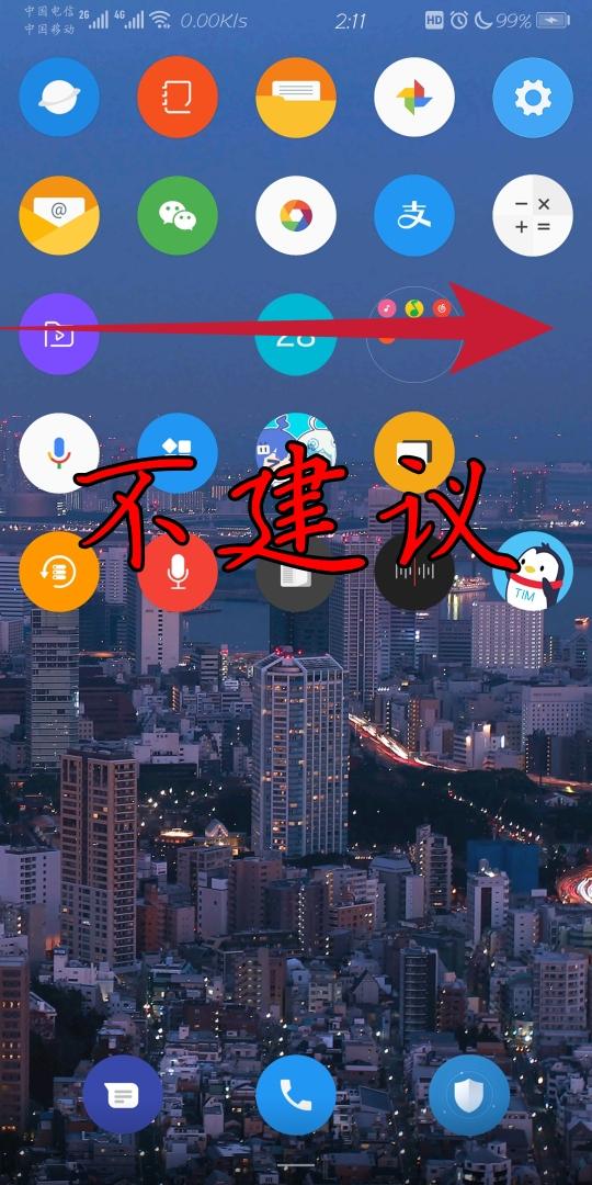 Screenshot_20200328_021128_com.android.keyguard.jpg