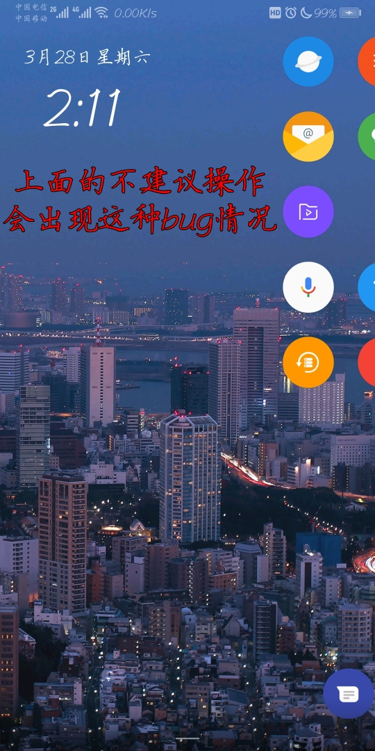 Screenshot_20200328_021137_com.android.keyguard.jpg