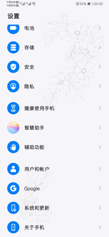 Screenshot_20200328_203507_com.android.settings.jpg