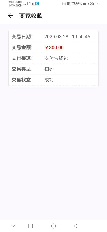 Screenshot_20200328_201421_com.huawei.wallet.jpg