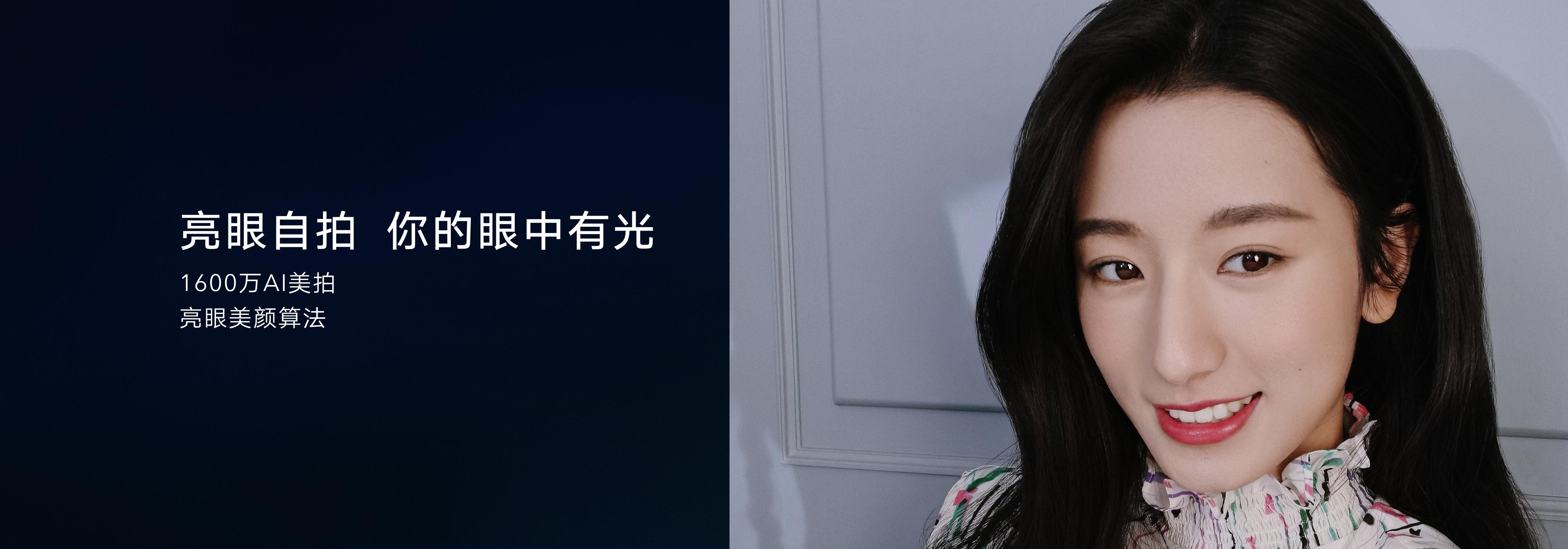 荣耀30S发布会胶片.043.jpeg