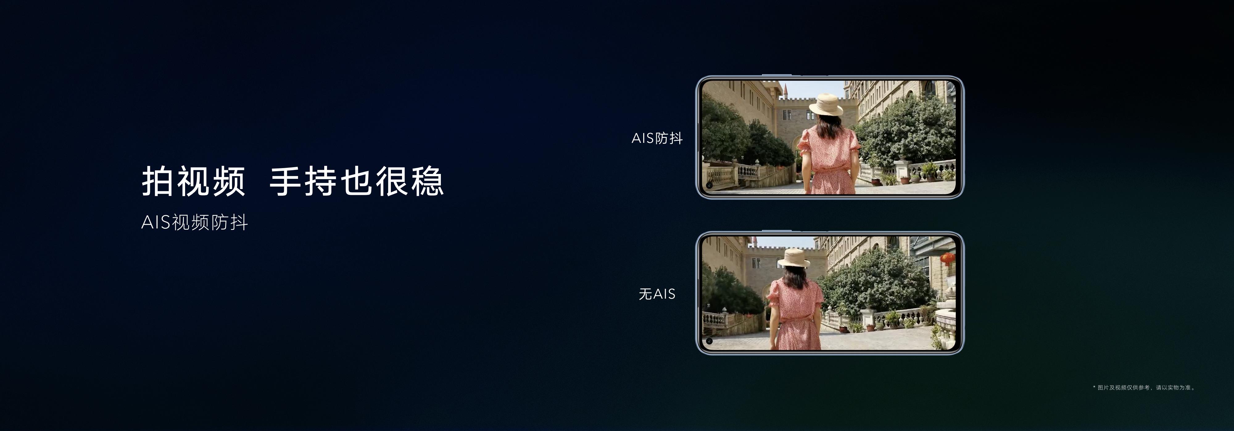 荣耀30S发布会胶片.045.jpeg