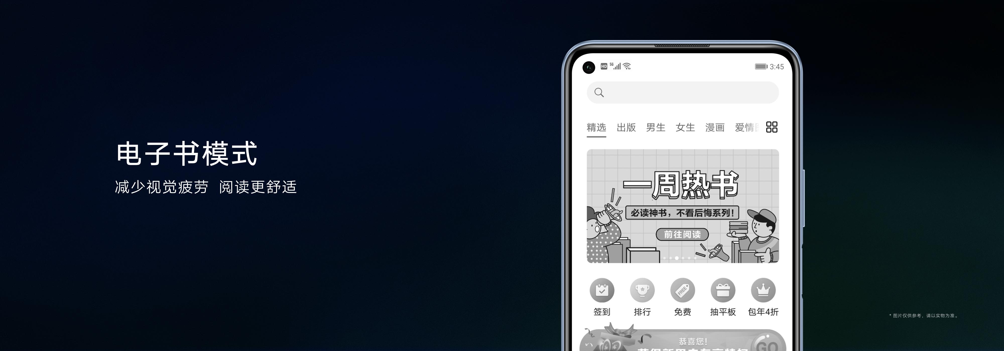 荣耀30S发布会胶片.049.jpeg