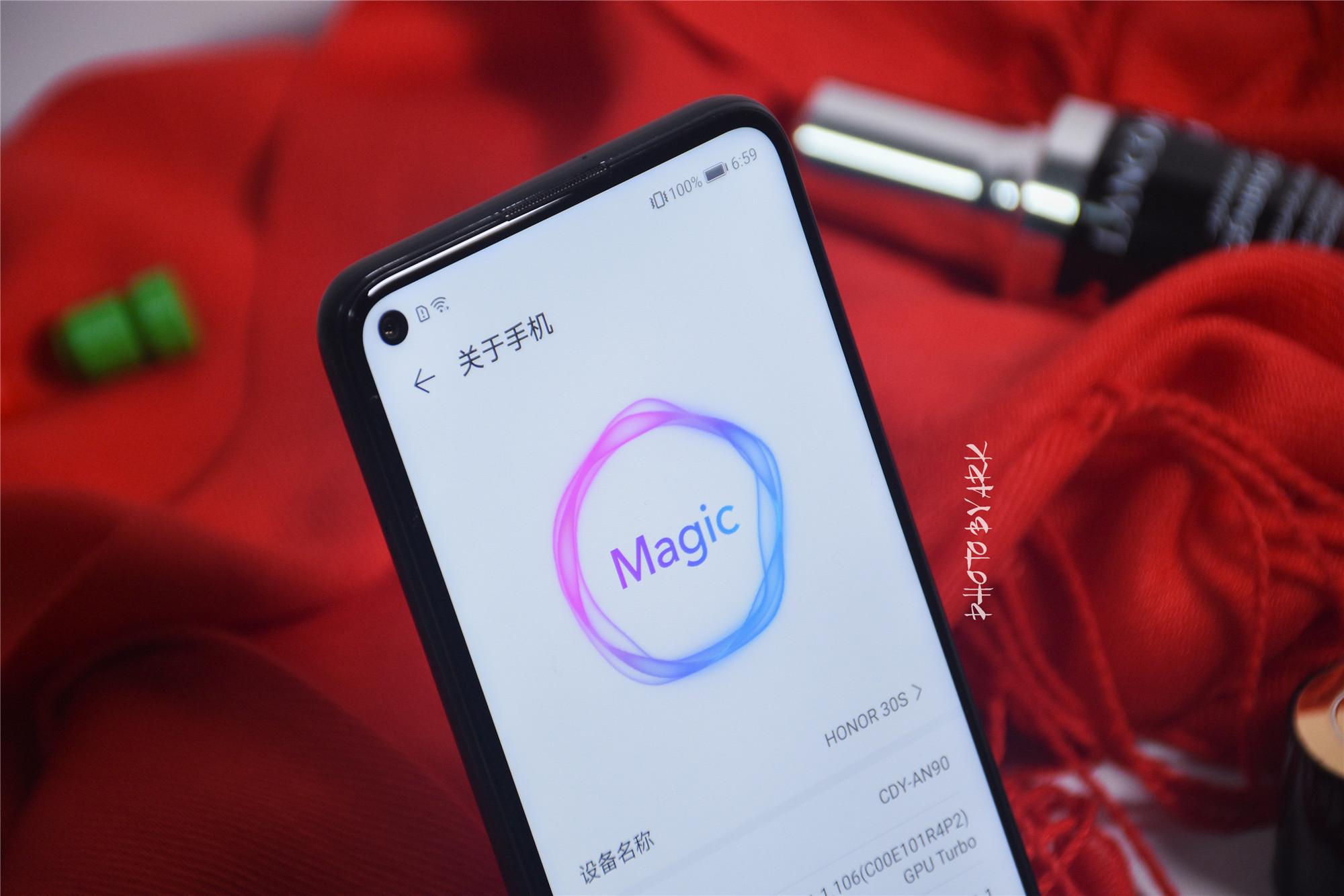 首发MagicUI3.1,荣耀30S流畅操作稳居国产前列,荣耀30S-花粉俱乐部
