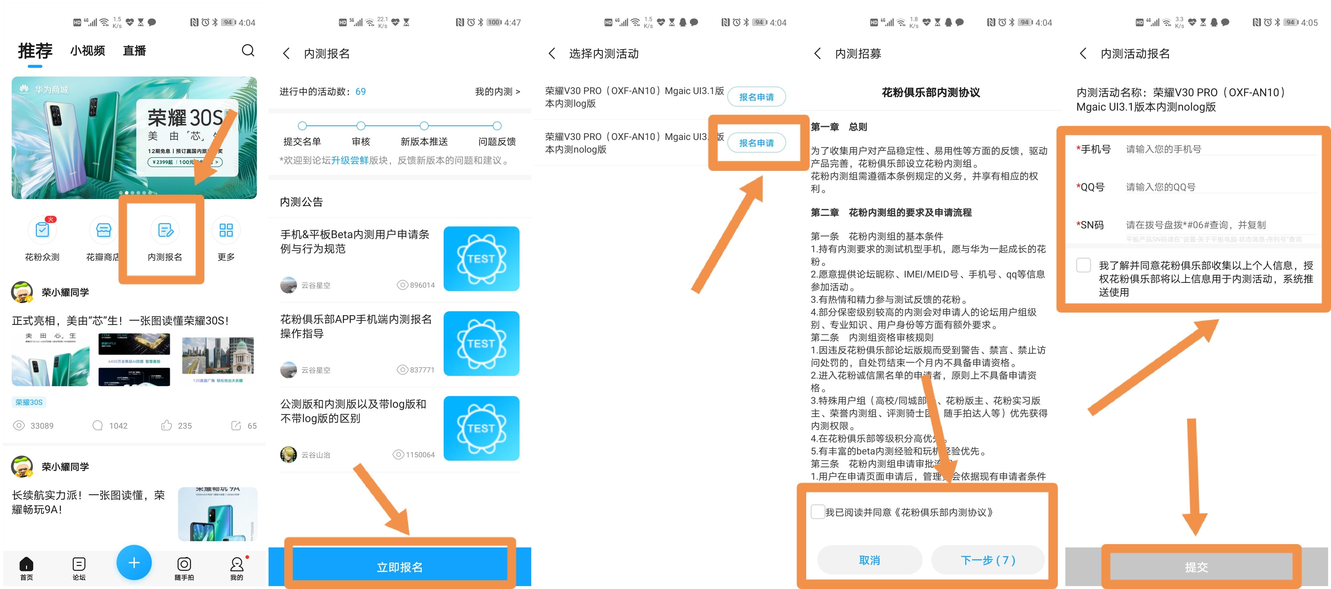 Screenshot_20200331_165657.jpg