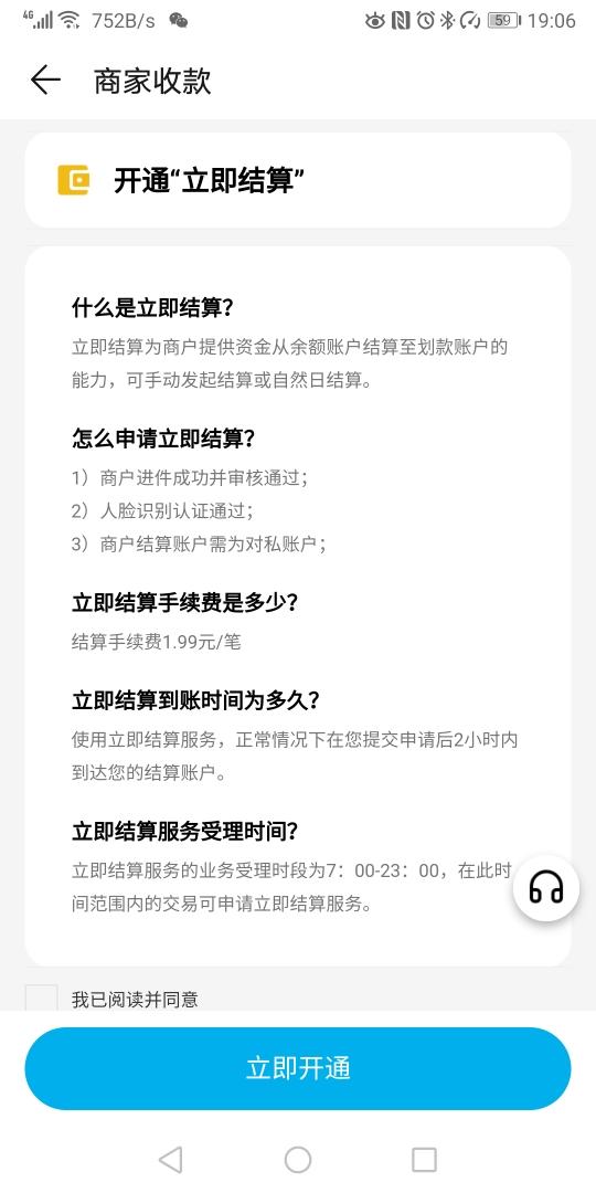 Screenshot_20200331_190632_com.huawei.wallet.jpg