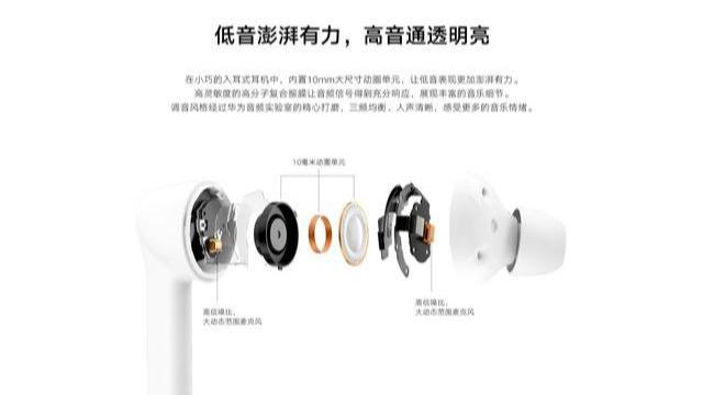 耳机111111.jpg