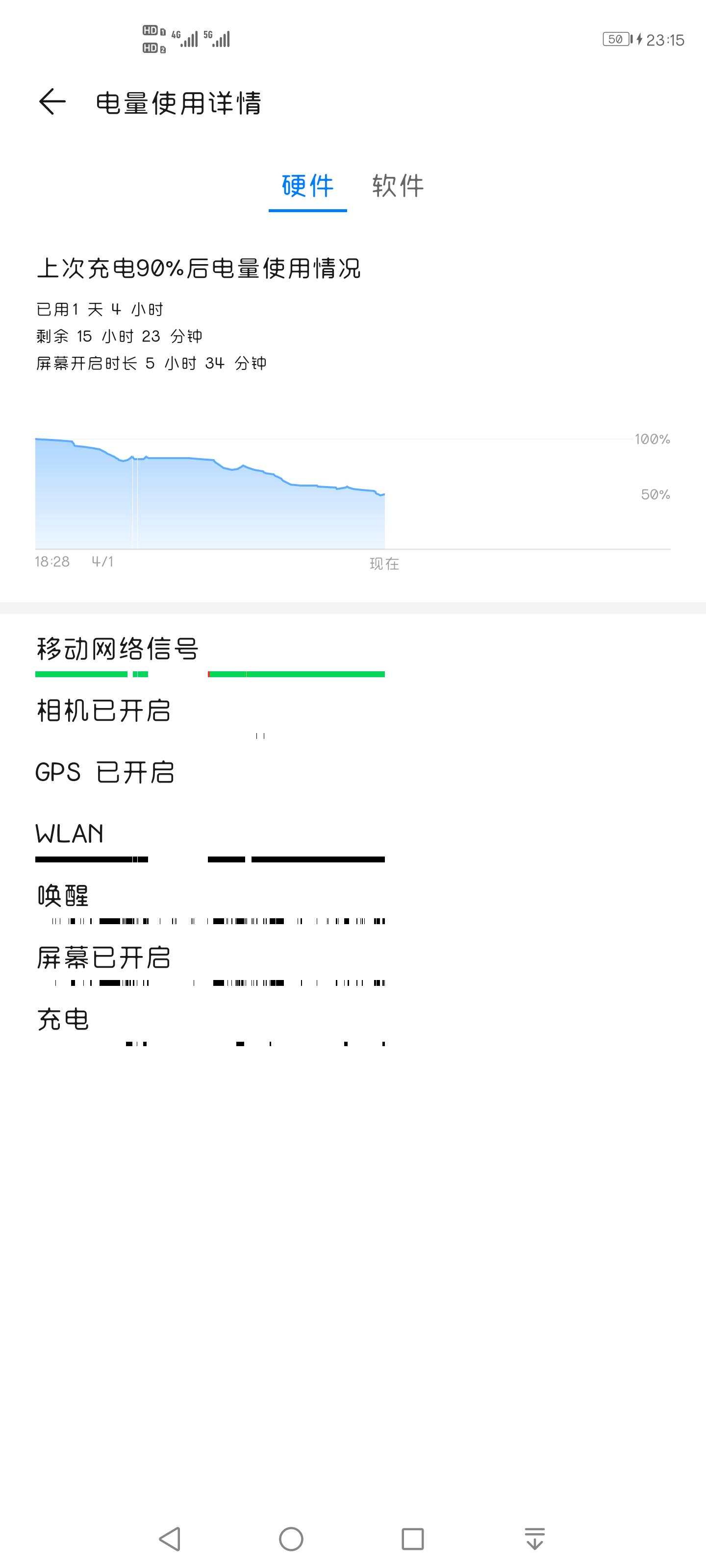 Screenshot_13196.png