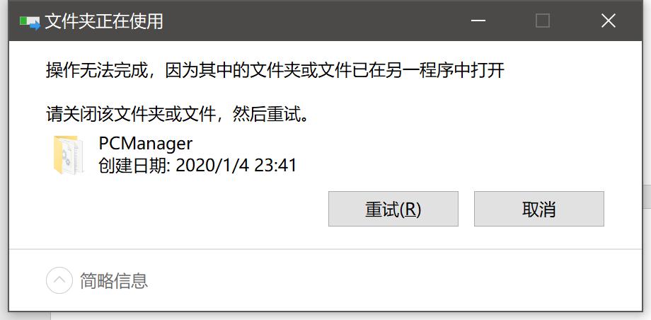 微信图片_2020040114402412.png