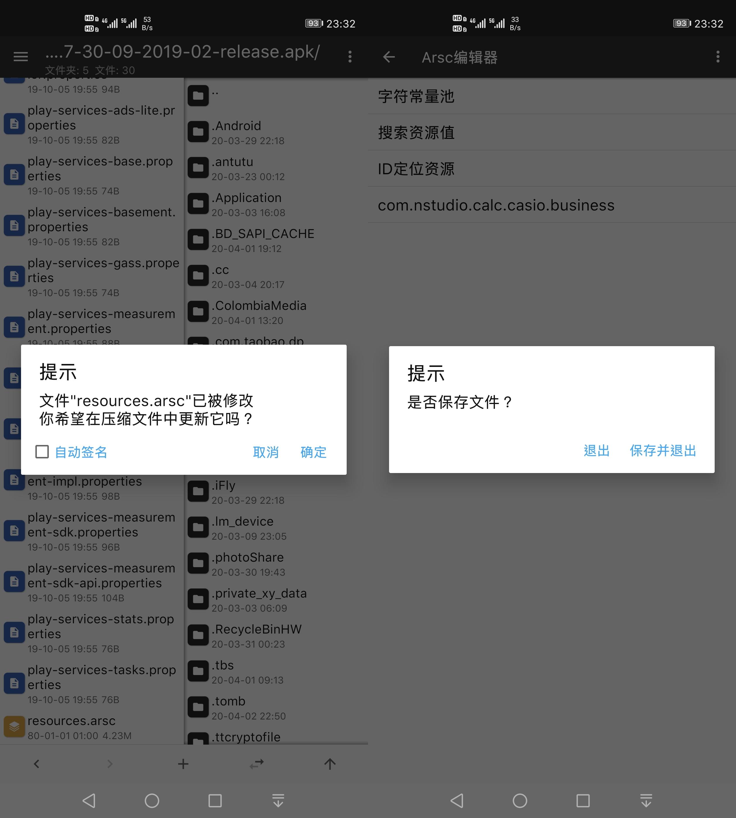 Screenshot_20200402_233209_bin.mt.plus.jpg