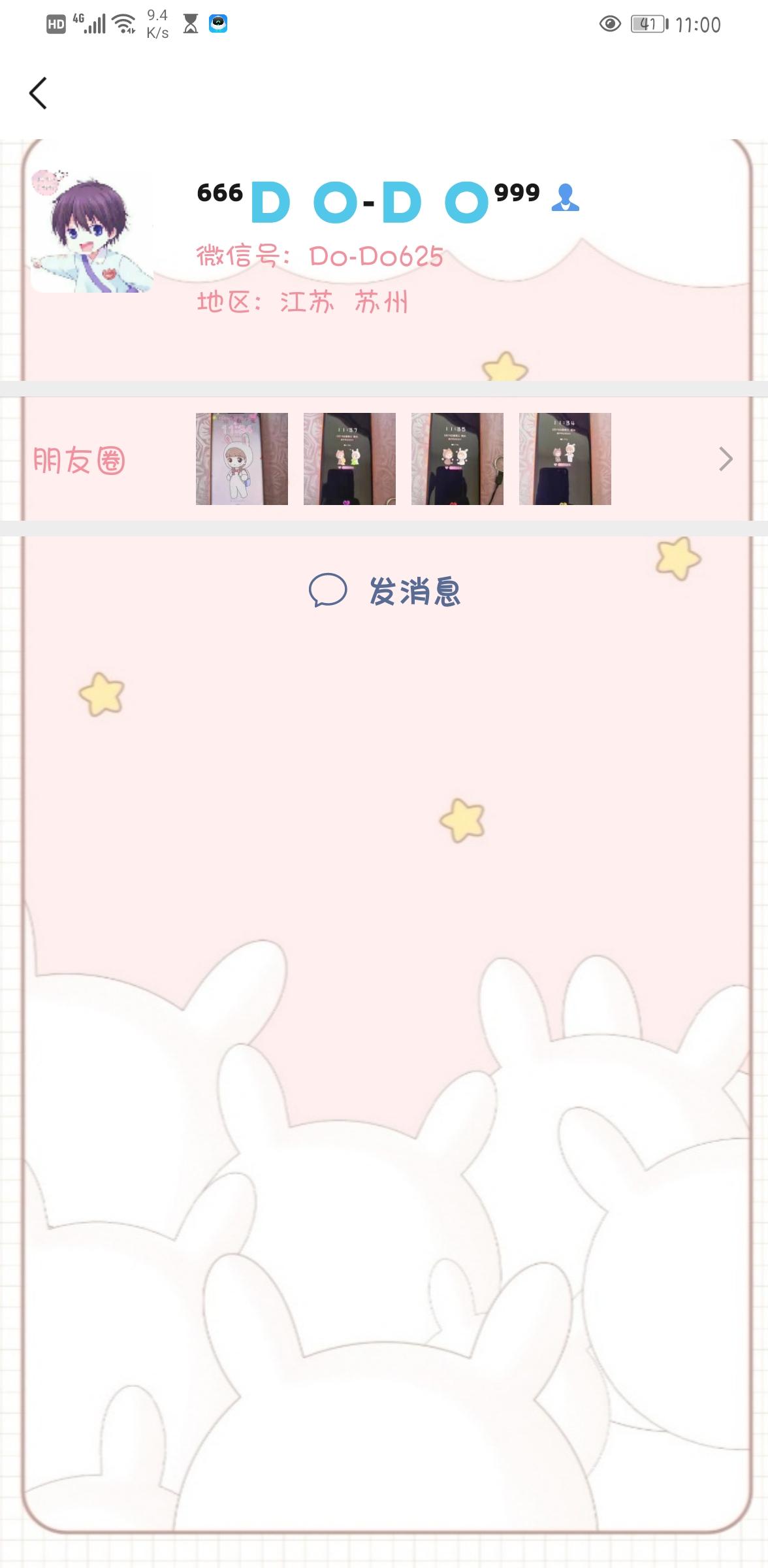Screenshot_20200406_110008_com.tencent.mm.jpg