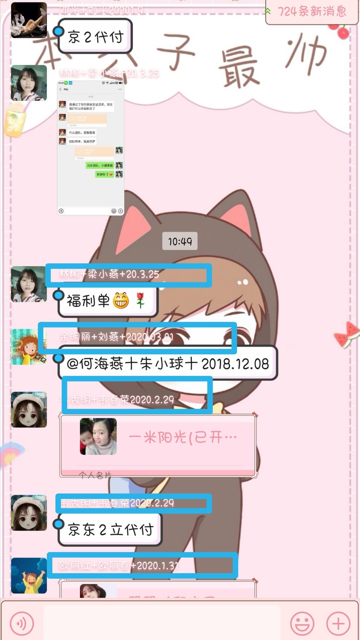 Screenshot_20200406_110203.jpg