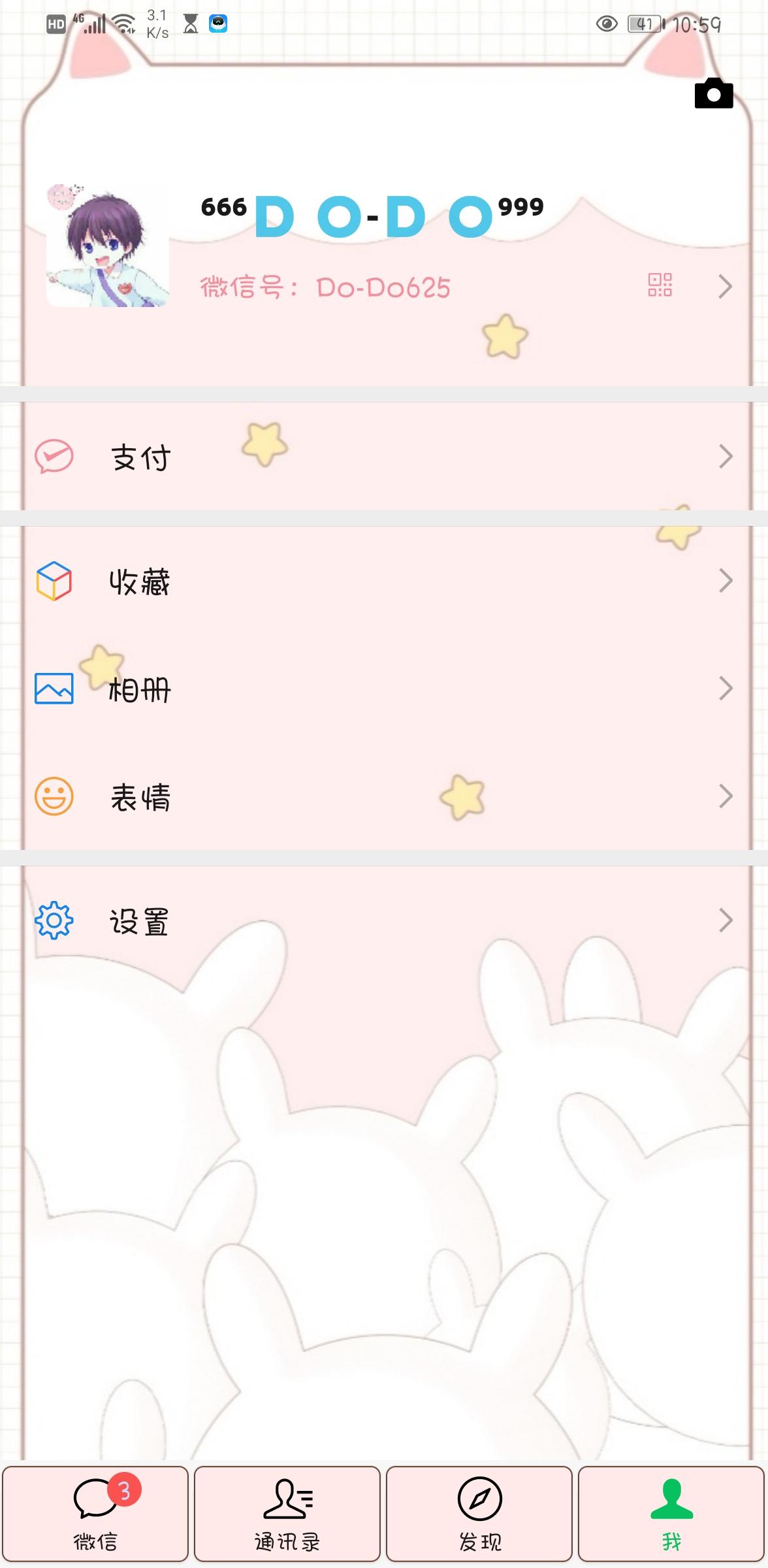 Screenshot_20200406_105957_com.tencent.mm.jpg