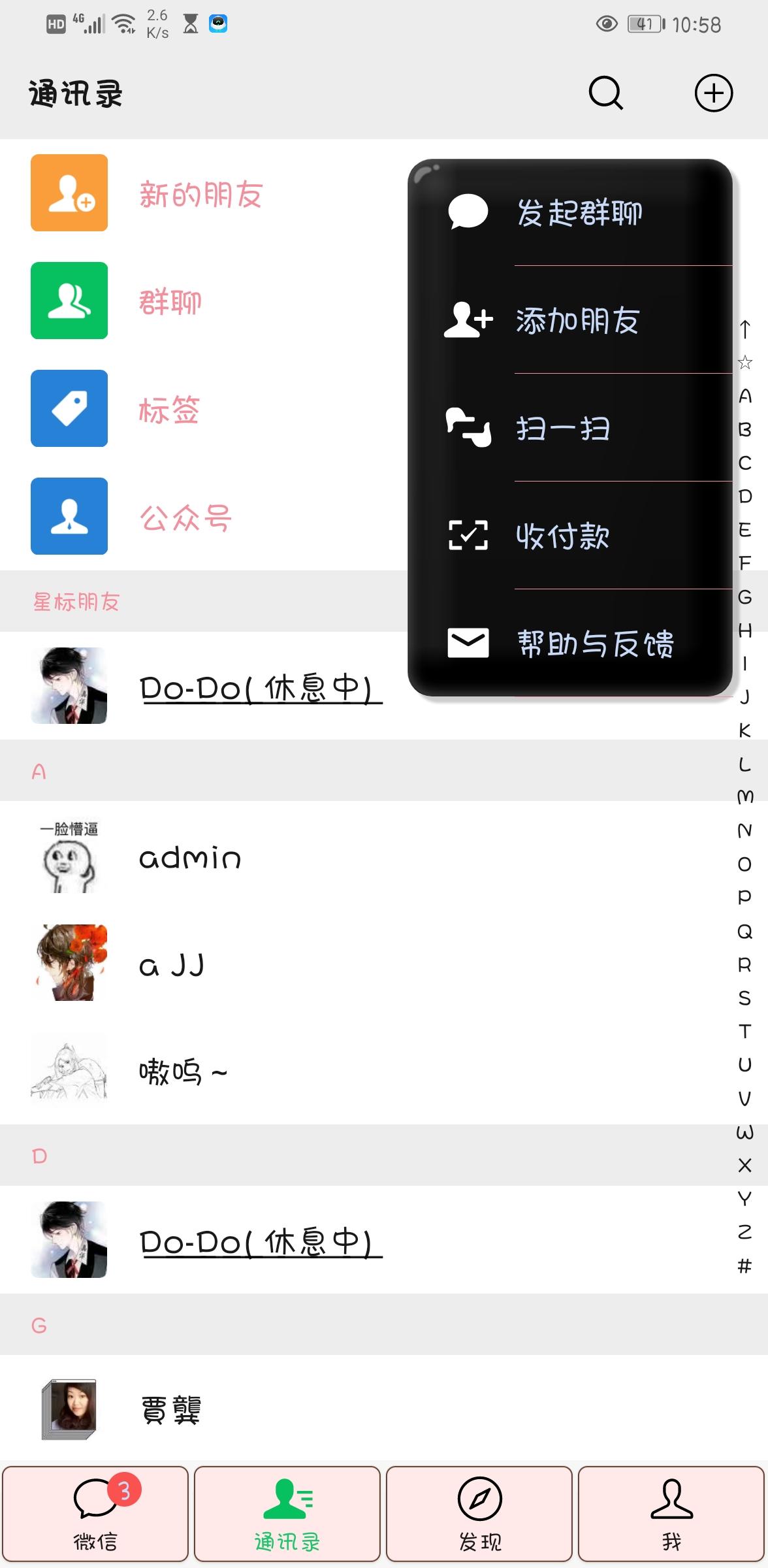Screenshot_20200406_105837_com.tencent.mm.jpg
