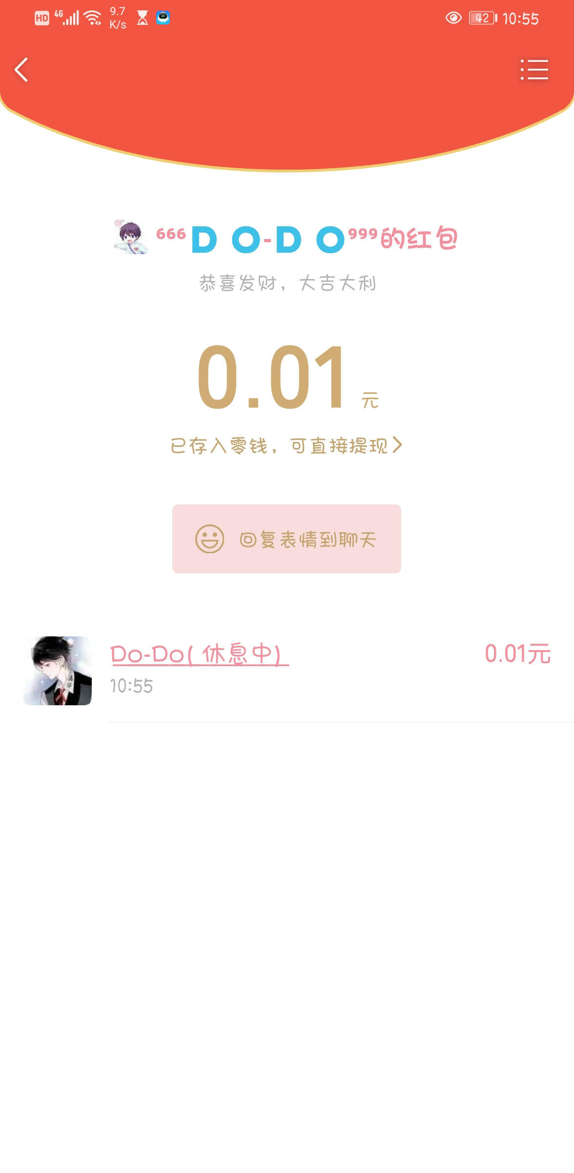 Screenshot_20200406_105517_com.tencent.mm.jpg