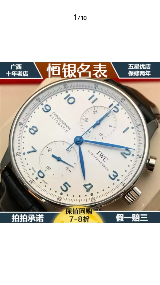 Screenshot_2020-03-30-19-29-37-900_com.jingdong.app.mall.jpg