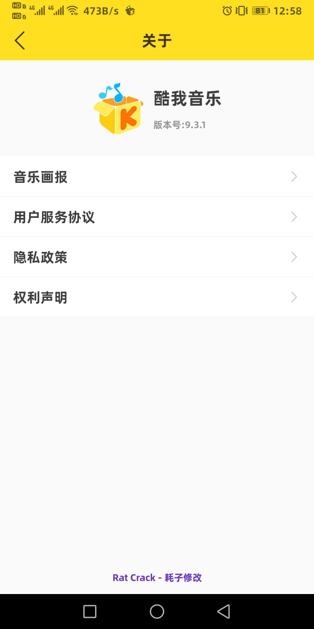 Screenshot_20200408_125823_cn.kuwo.player.jpg