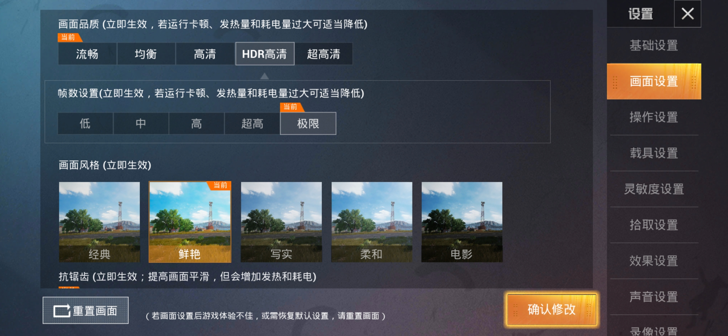 Screenshot_20200408_195754_com.tencent.tmgp.pubgmhd.jpg