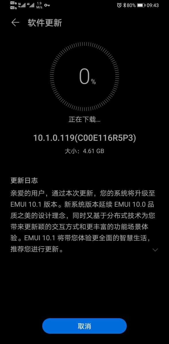 Screenshot_20200409_094309_com.huawei.android.hwouc.jpg
