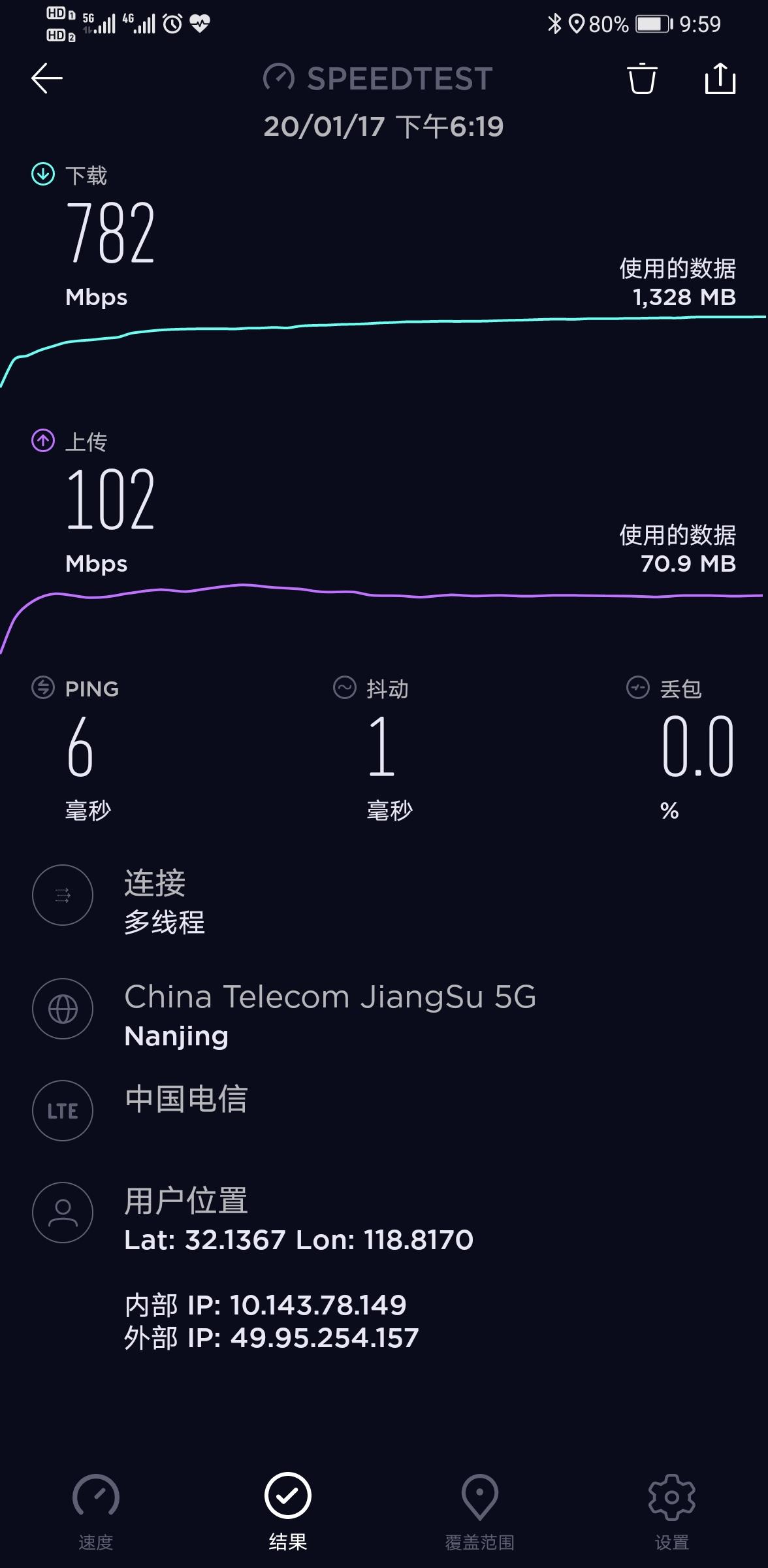 Screenshot_20200409_095904_org.zwanoo.android.speedtest.jpg