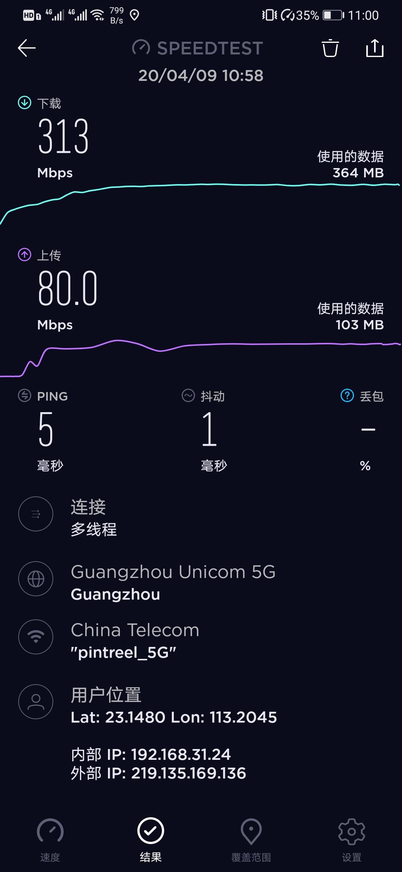 Screenshot_20200409_110026_org.zwanoo.android.speedtest.jpg