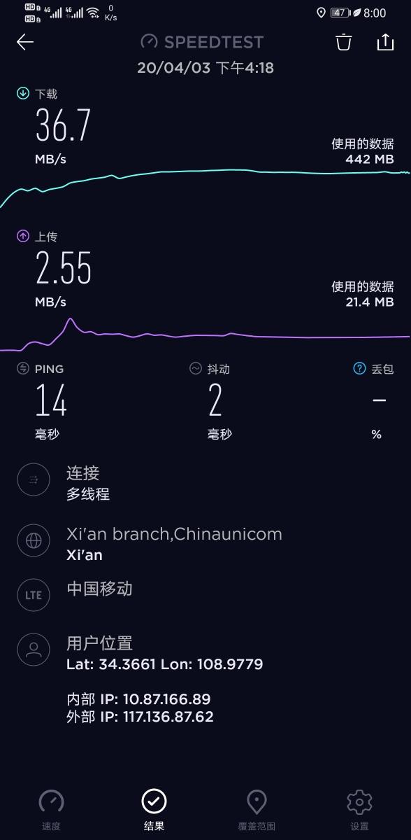 Screenshot_20200405_200052_org.zwanoo.android.speedtest.jpg