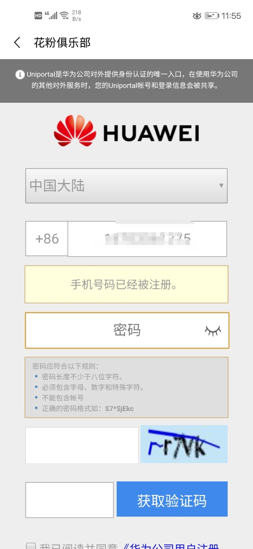 Screenshot_20200409_115520.jpg