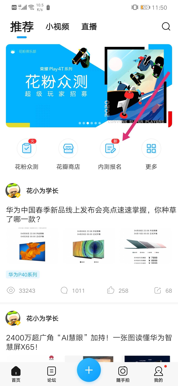 Screenshot_20200409_115027.jpg