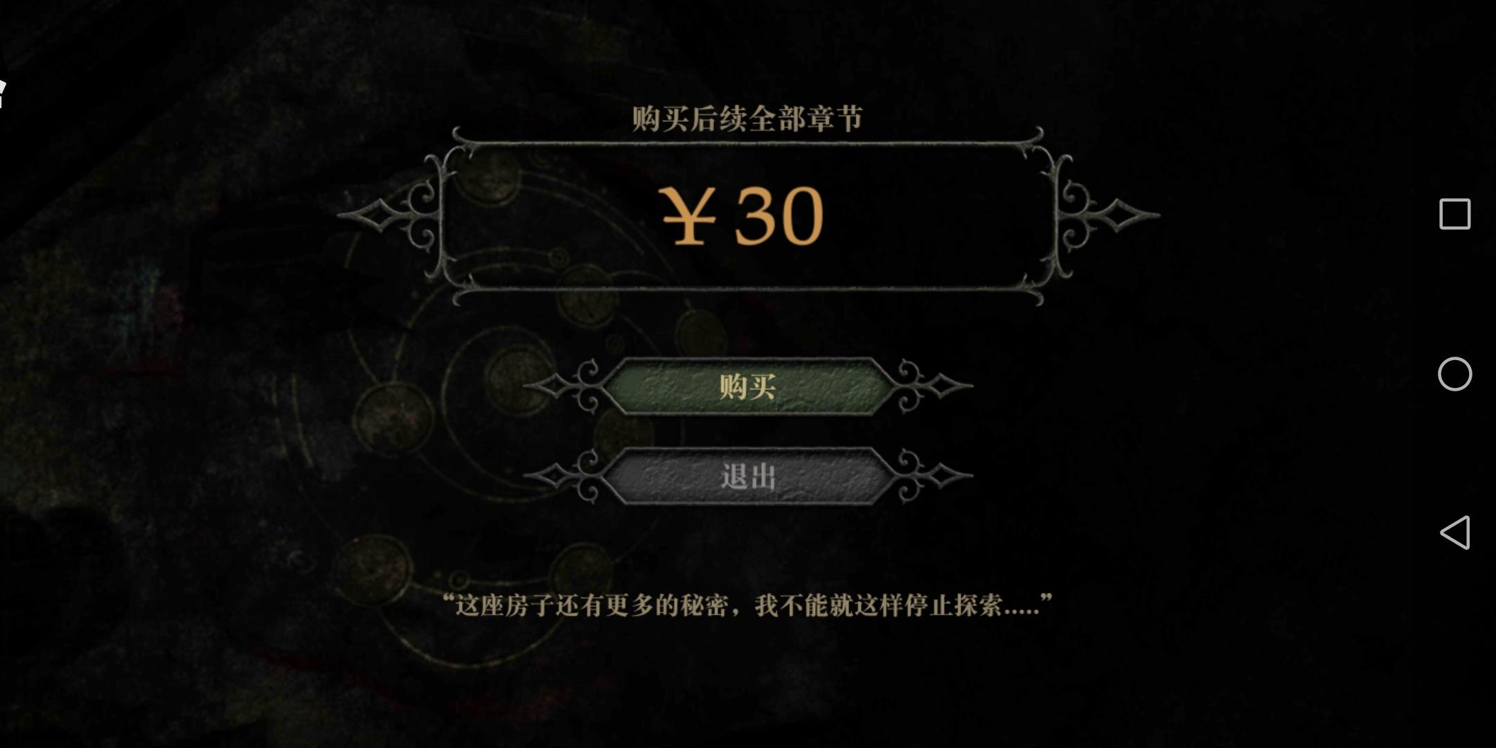 Screenshot_20200409_145339_com.netease.msws.huawei.jpg
