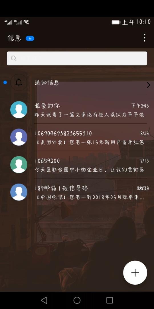 Screenshot_20200409_153722_com.huawei.android.thememanager.jpg