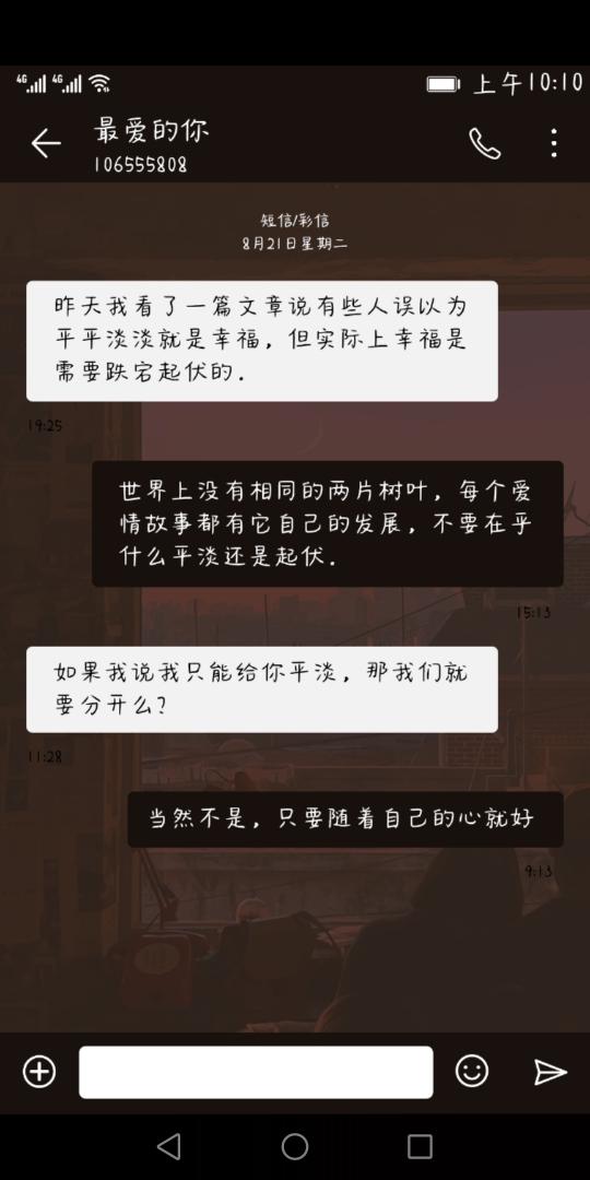 Screenshot_20200409_153730_com.huawei.android.thememanager.jpg
