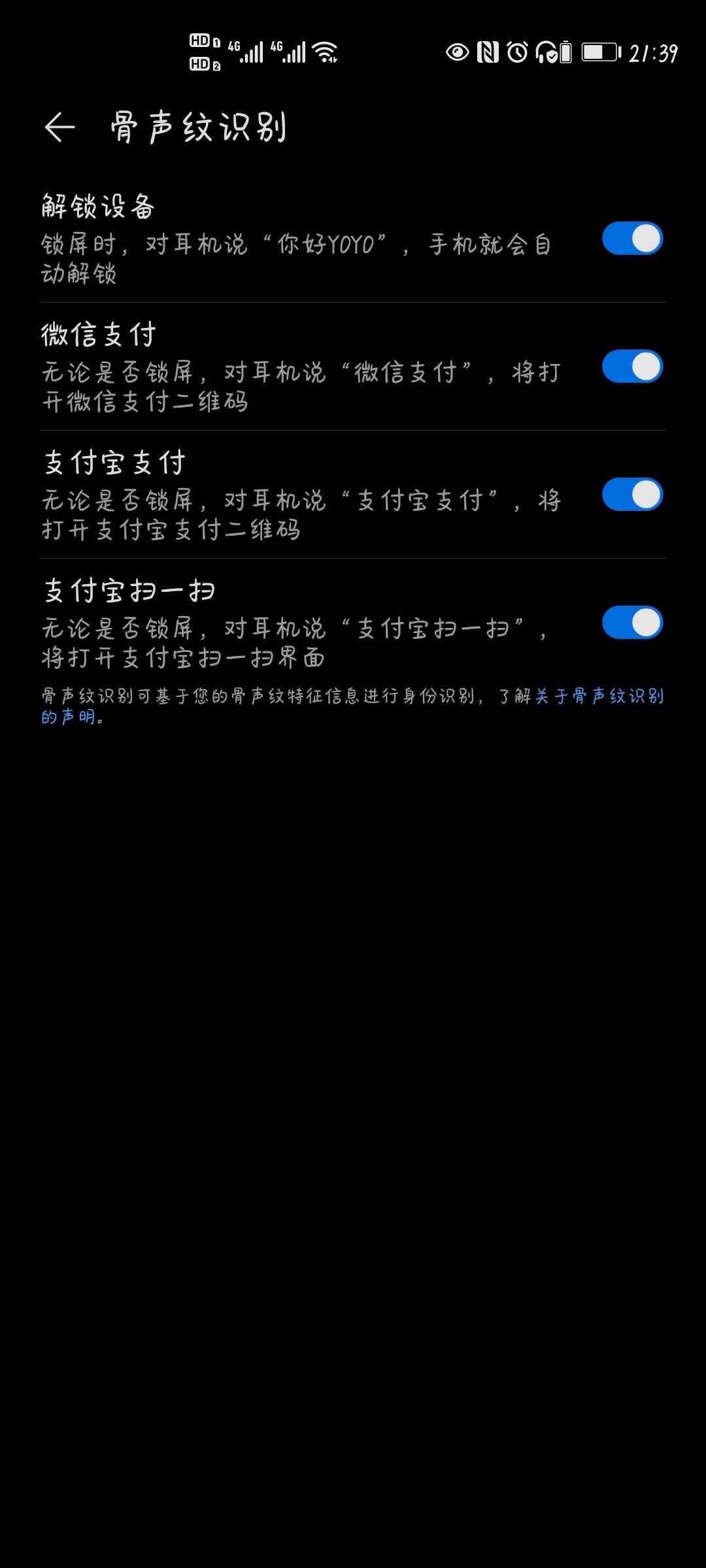 Screenshot_20200409_213937_com.huawei.securitymgr.jpg