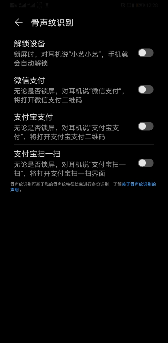 Screenshot_20200409_002828_com.huawei.securitymgr.jpg