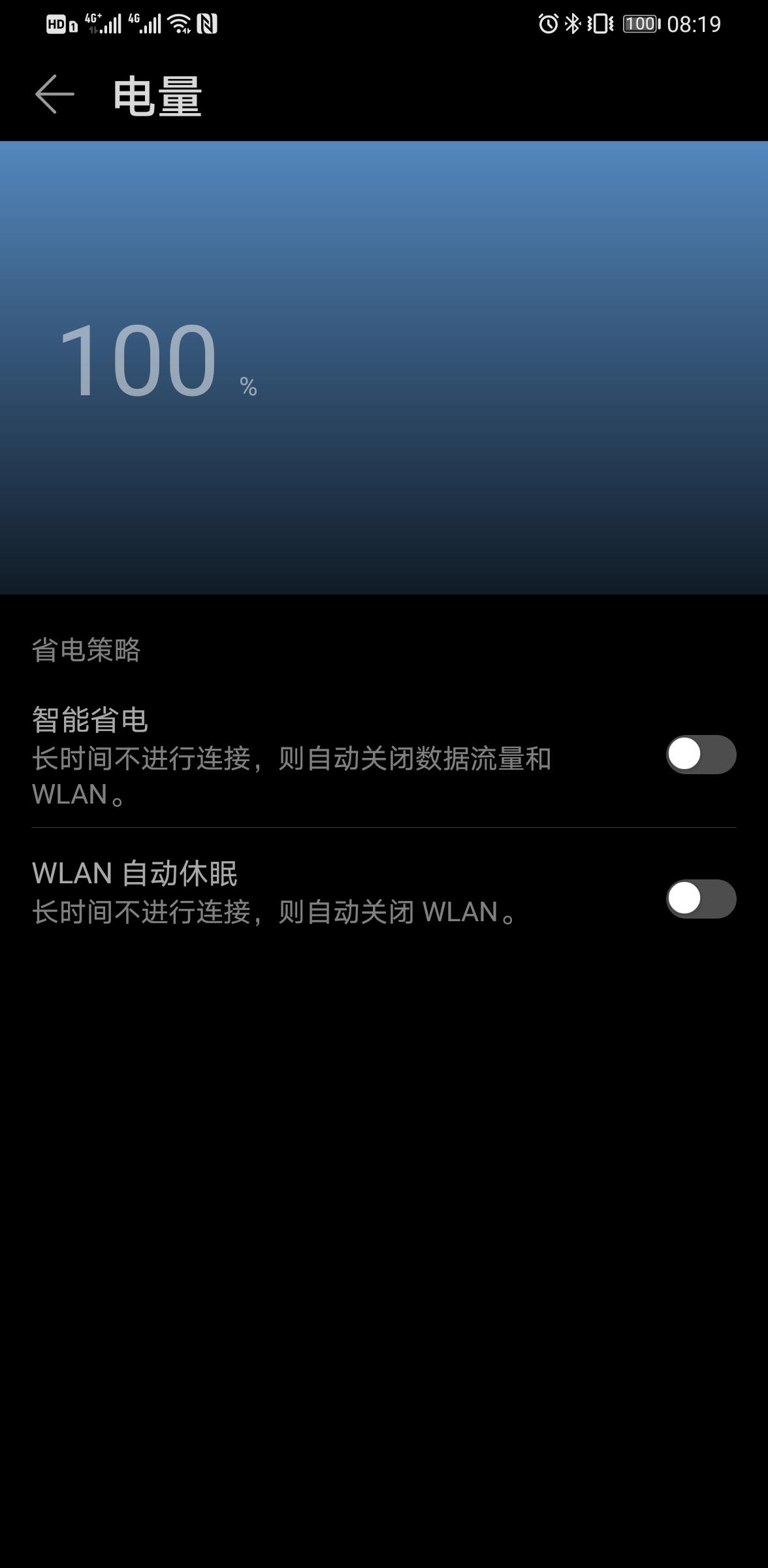 Screenshot_20200410_081914_com.huawei.smarthome.jpg