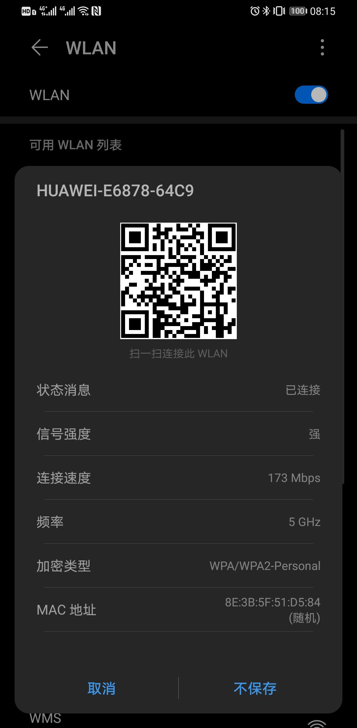 Screenshot_20200410_081504_com.android.settings.jpg