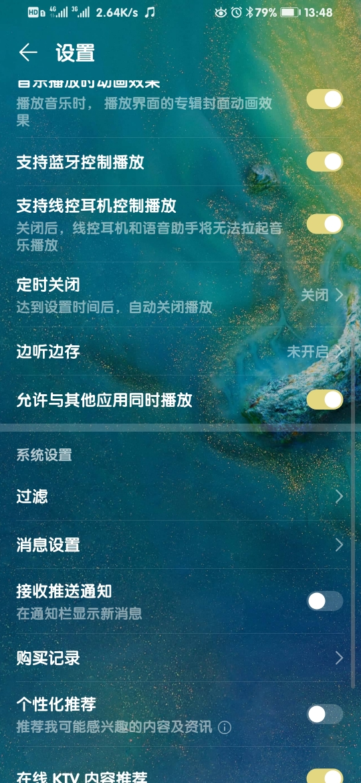 Screenshot_20200410_134801_com.android.mediacenter.jpg