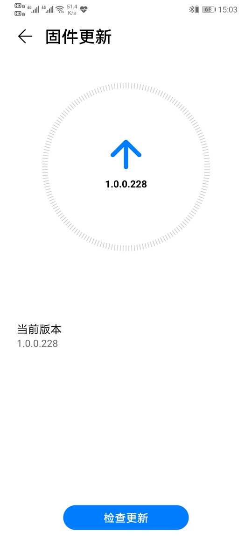 Screenshot_20200410_150354_com.huawei.smarthome.jpg