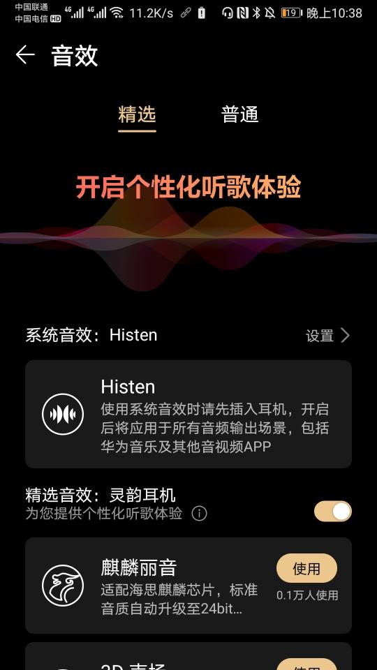 Screenshot_20200410_223834_com.android.mediacenter.jpg