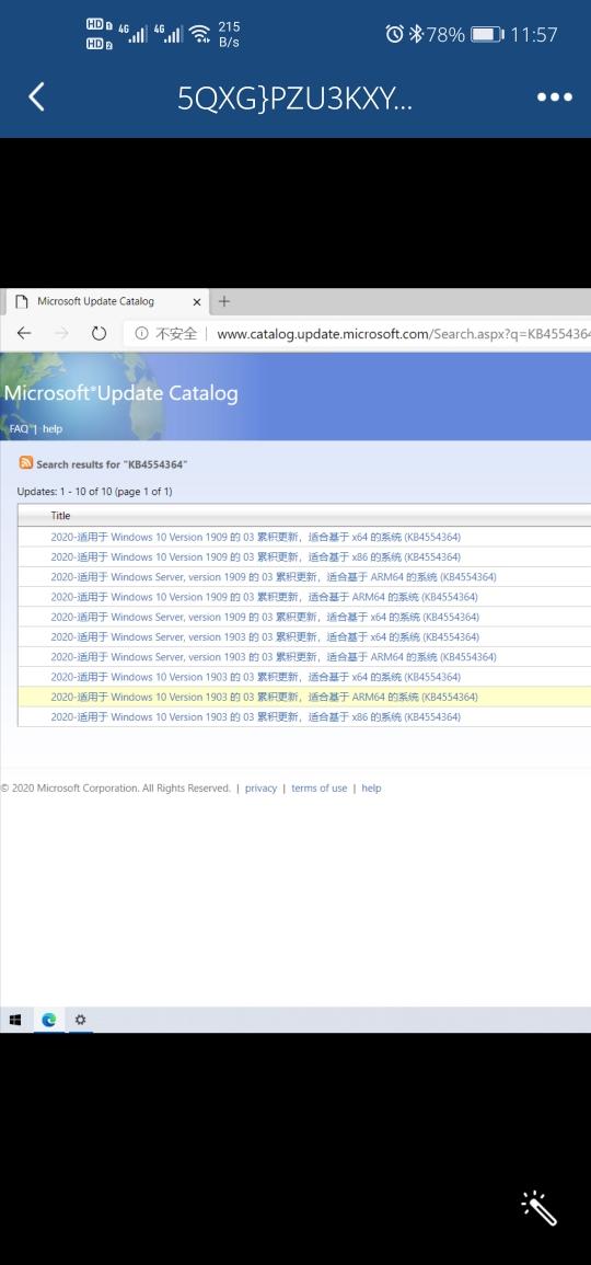 Screenshot_20200411_115745_com.tencent.mobileqq.jpg