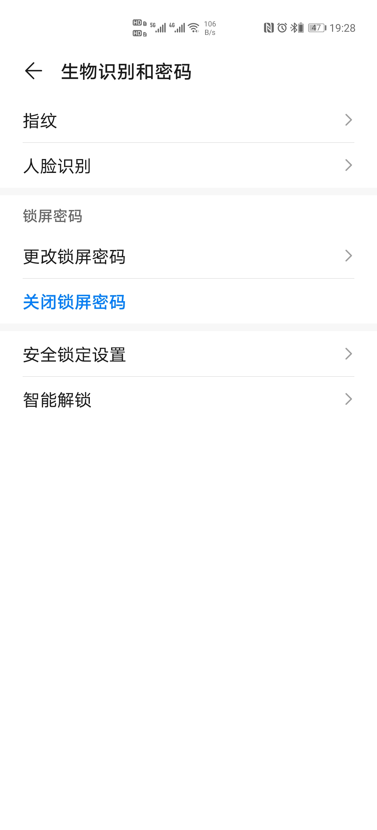 Screenshot_20200412_192805_com.android.settings.jpg