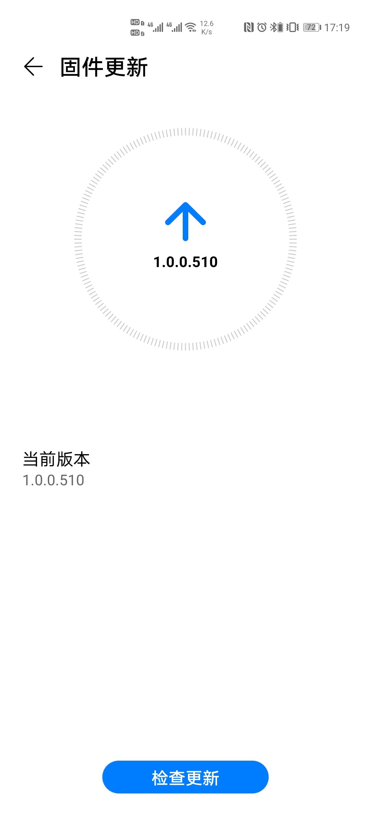 Screenshot_20200412_171947_com.huawei.smarthome.jpg